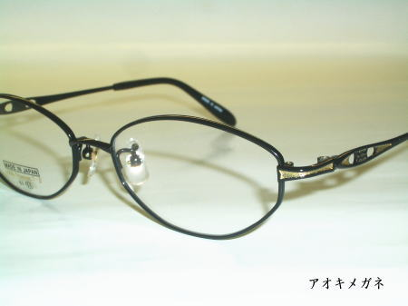 MADE IN JAPAN G009-3
