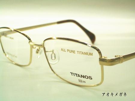 MARUMAN TITANOS マルマンチタノス T-1271
