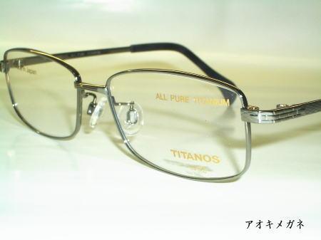 MARUMAN TITANOS マルマンチタノス T-1264