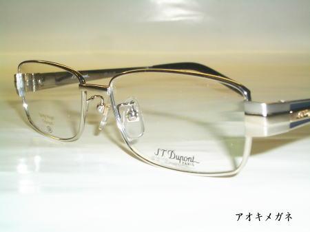 S.T. Dupont エス.ティ.デュポン DP-3106