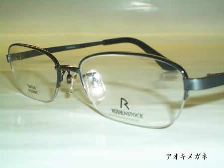 RODENSTOCK ローデンストック R2161