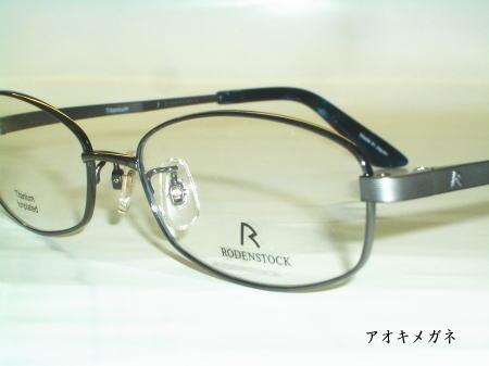 RODENSTOCK ローデンストック R2159