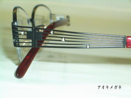 ensemble アンサンブル EN-2089
