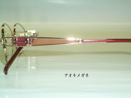 HABIBI ハビビ C8062