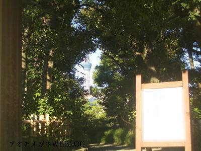 旧安田庭園入口