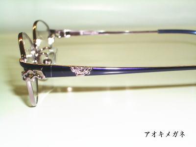 YUMI KATSURA ユミ・カツラ YK315