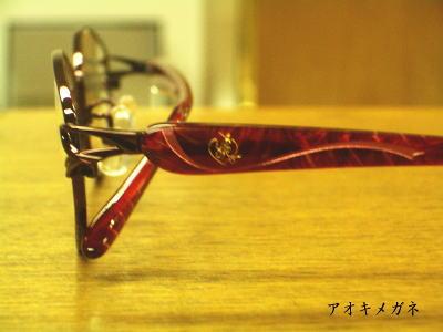 YUMI KATSURA ユミ・カツラ YK316