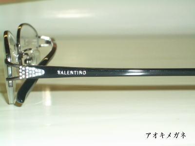 VALENTINO バレンチノ VAL5575J