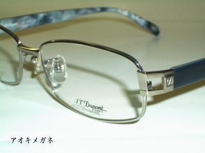 S.T. Dupont エス.ティ.デュポン DP-3075