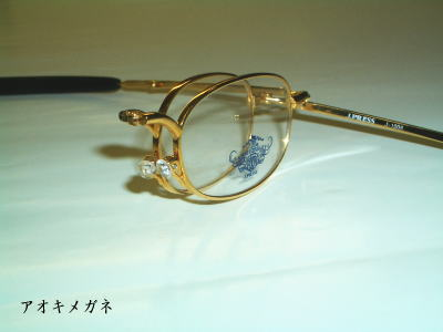 J・PRESS ジェイ・プレス J1006