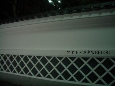 松坂町公園
