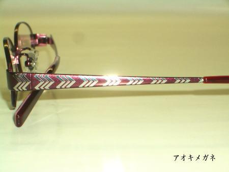 MISSONI ミッソーニ mod77-0001