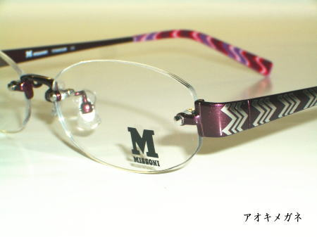MISSONI ミッソーニ mod77-0003