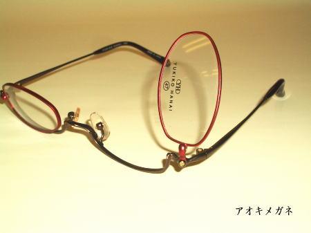 YUKIKO HANAI ユキコ・ハナイ 17037