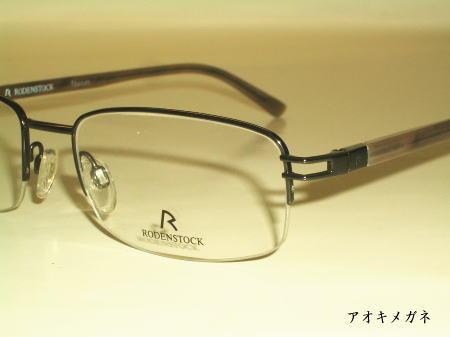 RODENSTOCK ローデンストック R4648