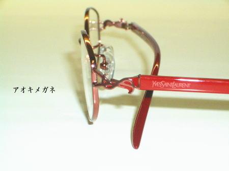 YVES SAINT LAURENT イヴ・サンローラン YSL-4604J