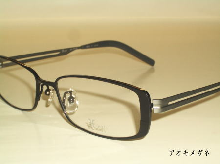 HAMAMOTO ハマモト H-1112