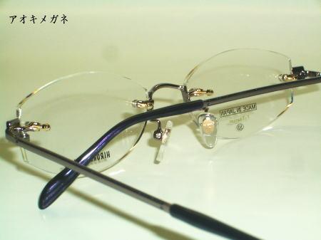 HIROKO KOSHINO ヒロココシノ HK-1067