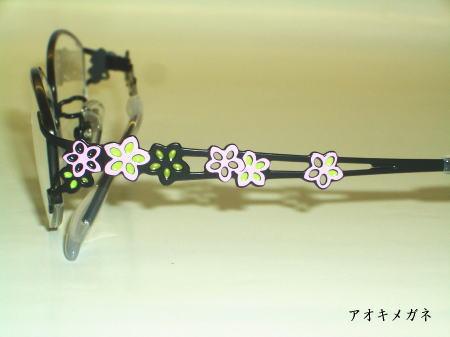 Muzelle MUZ-104
