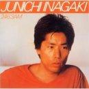 junnichi_inagaki