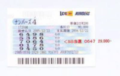 20051224225738.jpg