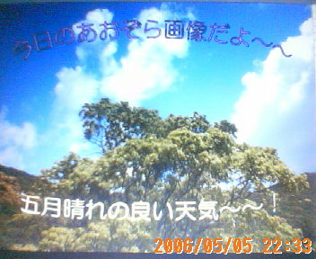 20060505224642
