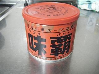 2010_0119沖縄0166
