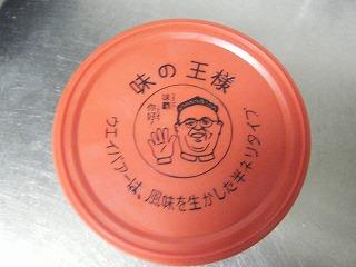 2010_0119沖縄0167