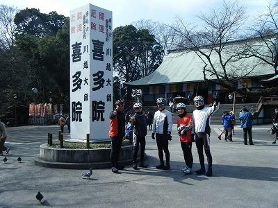 2010_0221川越0003