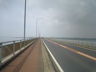 大橋と道路