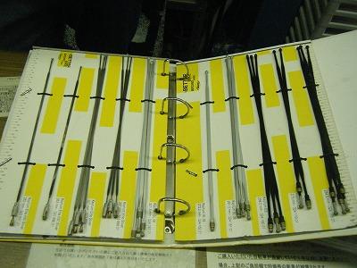 2010_0717雑貨0005