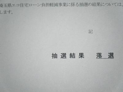 2010_0726アンティーク雑貨0001
