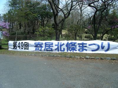 DSCF2606.jpg