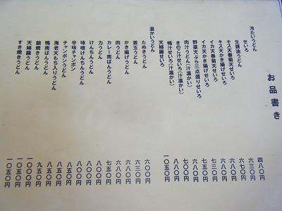 DSCF2630.jpg