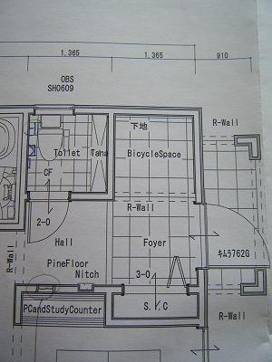DSCF3657.jpg