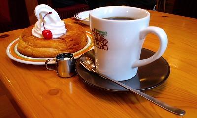 シロノワール と たっぷりブレンドコーヒー