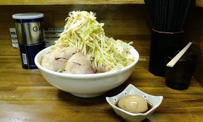 大 と 特製煮玉子(黒)