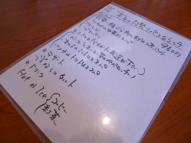 P1000165.jpg