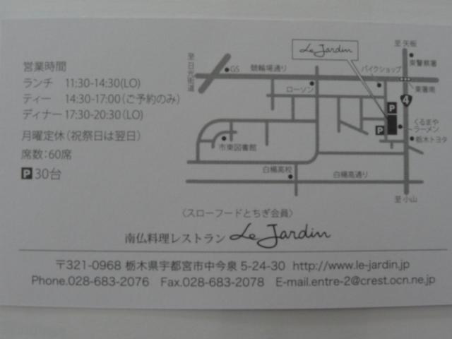 P1010602.jpg