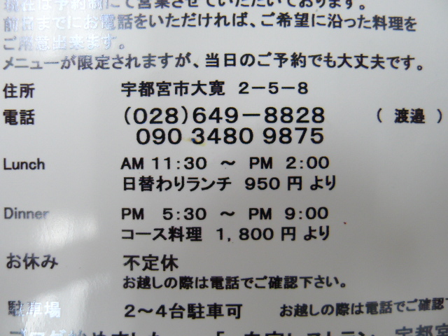P1030470.jpg