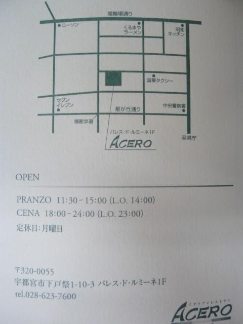 P1040331.jpg