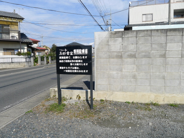 P1040422.jpg
