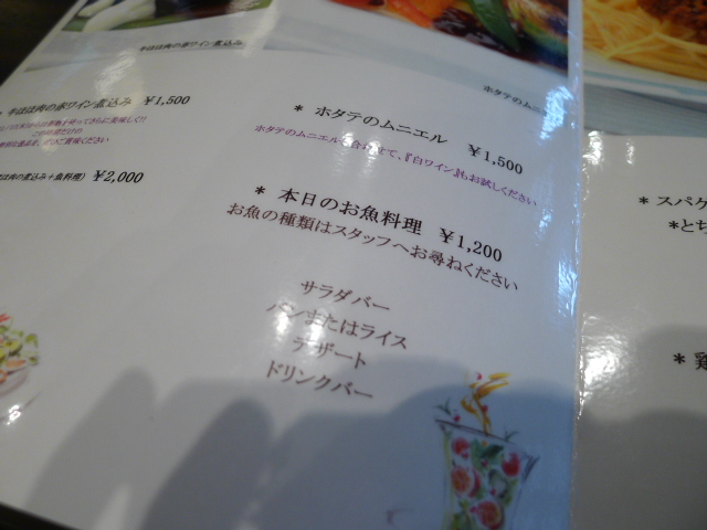 P1040675.jpg