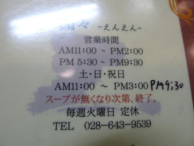 P1040744.jpg