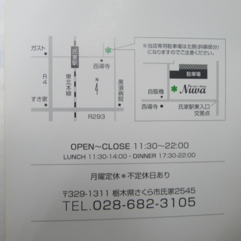 P1060078.jpg