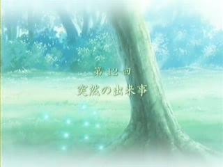 CLANNAD ~AFTER STORY~ 第12話 フル [H_264].mp4_000190137