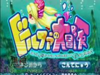 自エン物  黒神#4  by幻獣.mp4_000865724