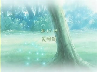 CLANNAD ~AFTER STORY~ 第17話 フル [H_264].mp4_000337358