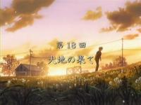 CLANNAD ~AFTER STORY~ 第17話 フル [H_264].mp4_001470955