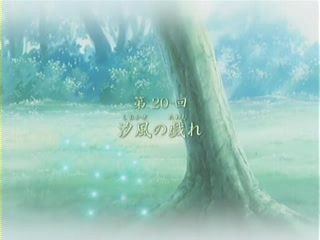 CLANNAD ~AFTER STORY~ 第20話 フル [H_264].mp4_000257390